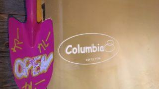 コロンビアエイト堺筋本町店でキーマカレーを食べてみた
