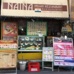 新年始まりのカレーはNAINA (ナイナ)で
