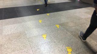 【インド旅行編】チェンナイ空港から長距離バスターミナルCMBTへの行き方