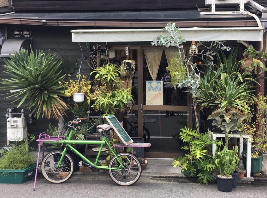 森山食堂 京都