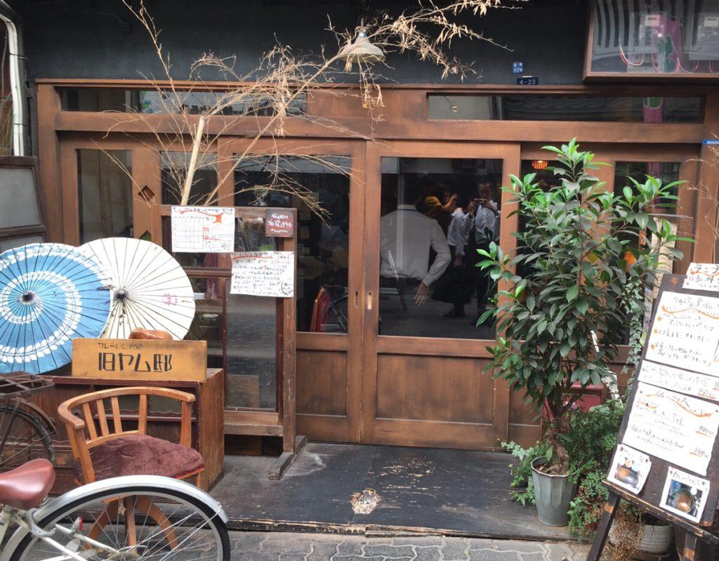 旧ヤム邸 谷町六丁目 大阪