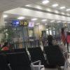 【インド旅行編】ニューデリー空港 国際線から国内線ターミナルって遠いの?